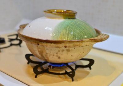 土鍋の火加減