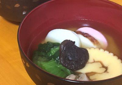 博多雑煮の作り方